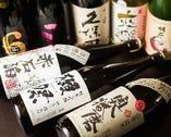 全国各種日本酒をご用意しております。