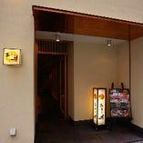 【心斎橋の隠れ家】 鰻谷にひっそりたたずむ隠れ家的雰囲気