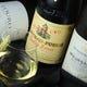 豊富なドリンクメニュー フランスワイン、日本酒、焼酎など