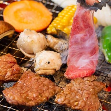 焼肉マル 北新地店 コースの画像