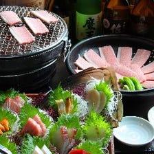 こだわり食材!魚は天然・肉は米沢牛
