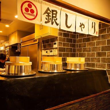 銀しゃり焼肉直球カルビ 大橋店 コースの画像