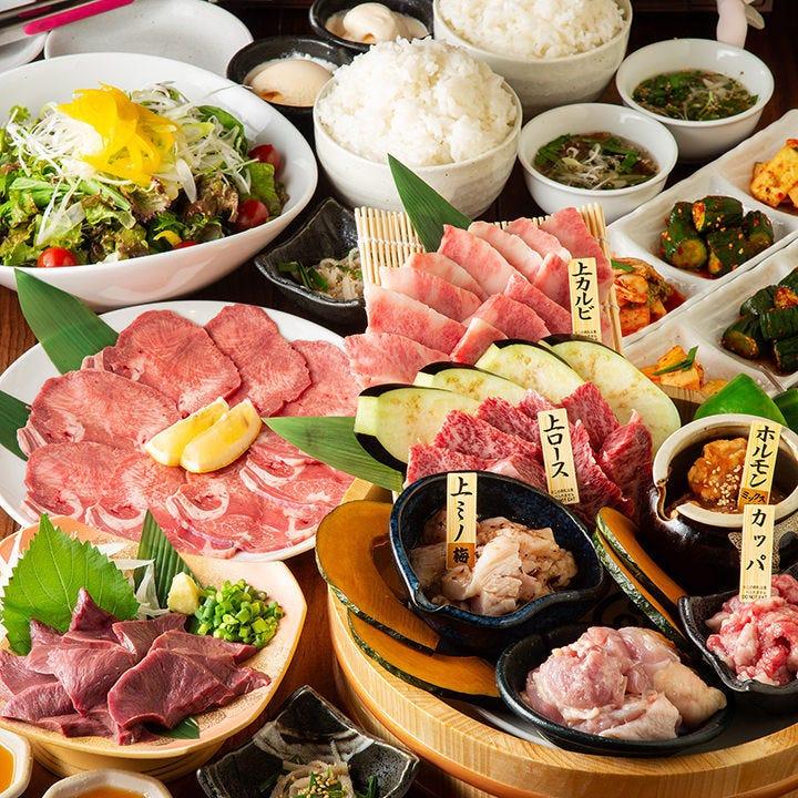 ◆ボリューム満点!会社宴会にも最適◆お肉9種『直球おすすめコース』[全16品]