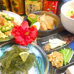 Okinawa Dining Kariyushi