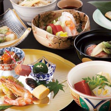 大阪新阪急ホテル 日本料理・天ぷら なにわ橘 こだわりの画像