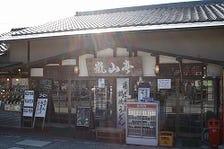 Arashiyamatei