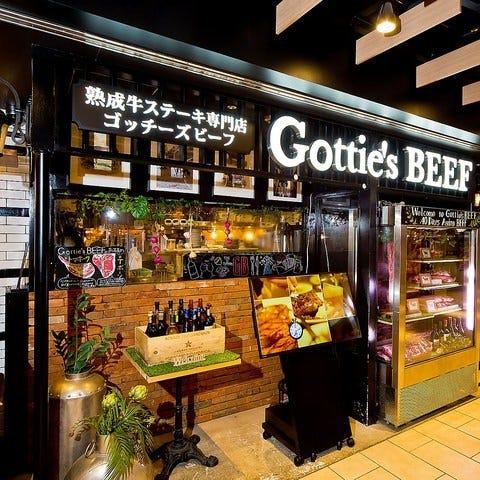 Gottie's BEEF KITTE名古屋店