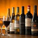 各国のワインも数多く取り揃え