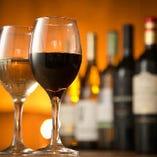 ワインも種類豊富です