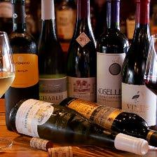 世界各国のワインをBLOWで