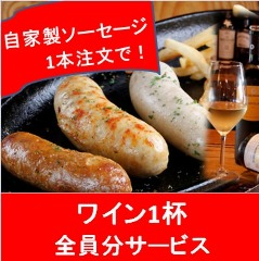 洋風バル Blow Kitchen & Bar