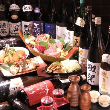海鮮と産地鶏の炭火焼き うお鶏 静岡店 コースの画像