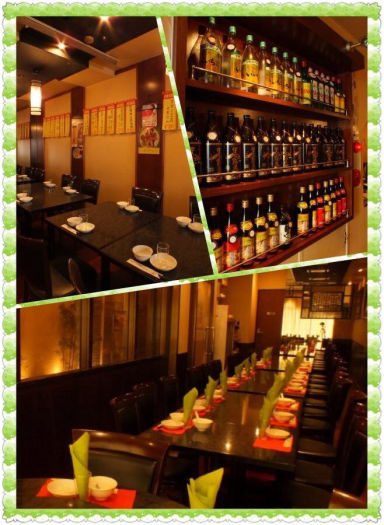 神田 香港厨房  コースの画像