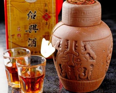 神田 香港厨房  メニューの画像