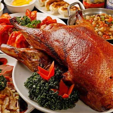 神田 香港厨房  こだわりの画像