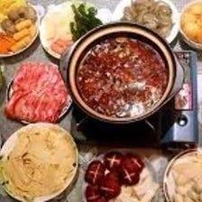 2019年も♪しびれ!麻辣火鍋のコース
