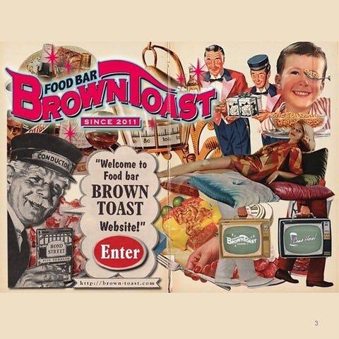 Food&Bar ブラウントースト