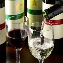 北海道産のワインや日本酒、しそ焼酎の他、 現地でしか入手が難しいと言われる『ガラナ飲料』まで!