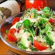 十品目野菜サラダ