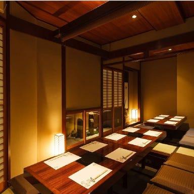 名古屋 日本料理 濱の季  店内の画像
