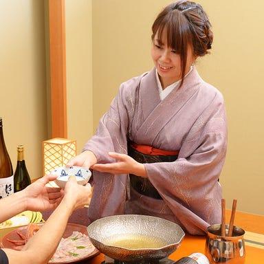 名古屋 日本料理 濱の季  メニューの画像