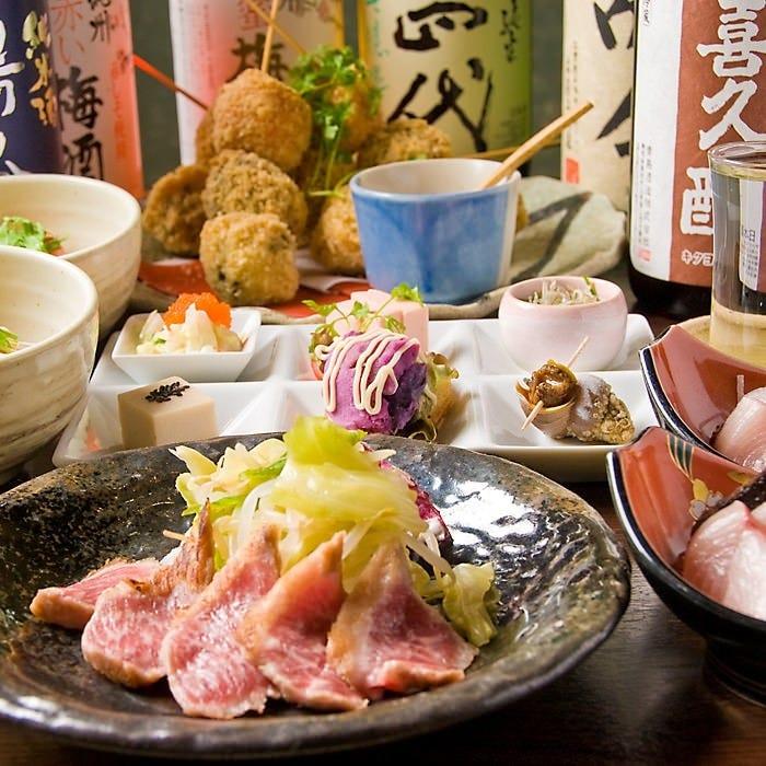 神田 旬菜 ちょいす