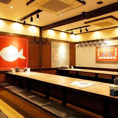 旨唐揚げと居酒メシ ミライザカ 仙川駅前 店内の画像