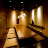 【8名様可能な完全個室】 上質な空間で宴会を。