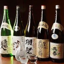【日本酒11種!】大阪地酒も★