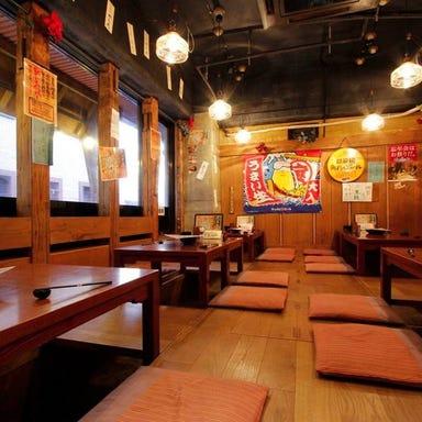 大衆酒場 藤沢ホルモン  店内の画像