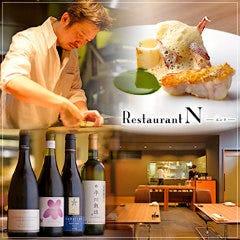 Restaurant N‐エンヌ‐