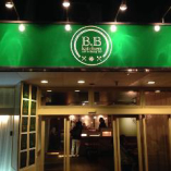 B.B Kitchen