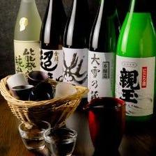 厳選した日本酒を取り揃えてます!