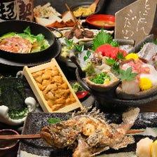 歓迎会、会社宴会に!【飲み放題150分北海道の食材尽くしコース 】全10品5,000円