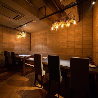 鉄板居酒屋 「燦燦」  店内の画像