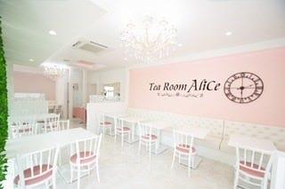 Tea Room Alice  こだわりの画像