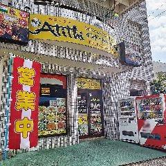 沖縄・インドカレー Atithi