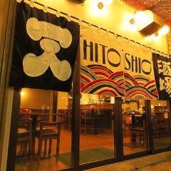 Hitoshio