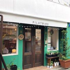 池尻大橋BASE Plus Cafe