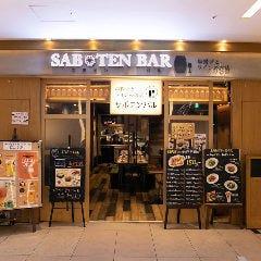 SABOTEN BAR 丸の内マイプラザ店