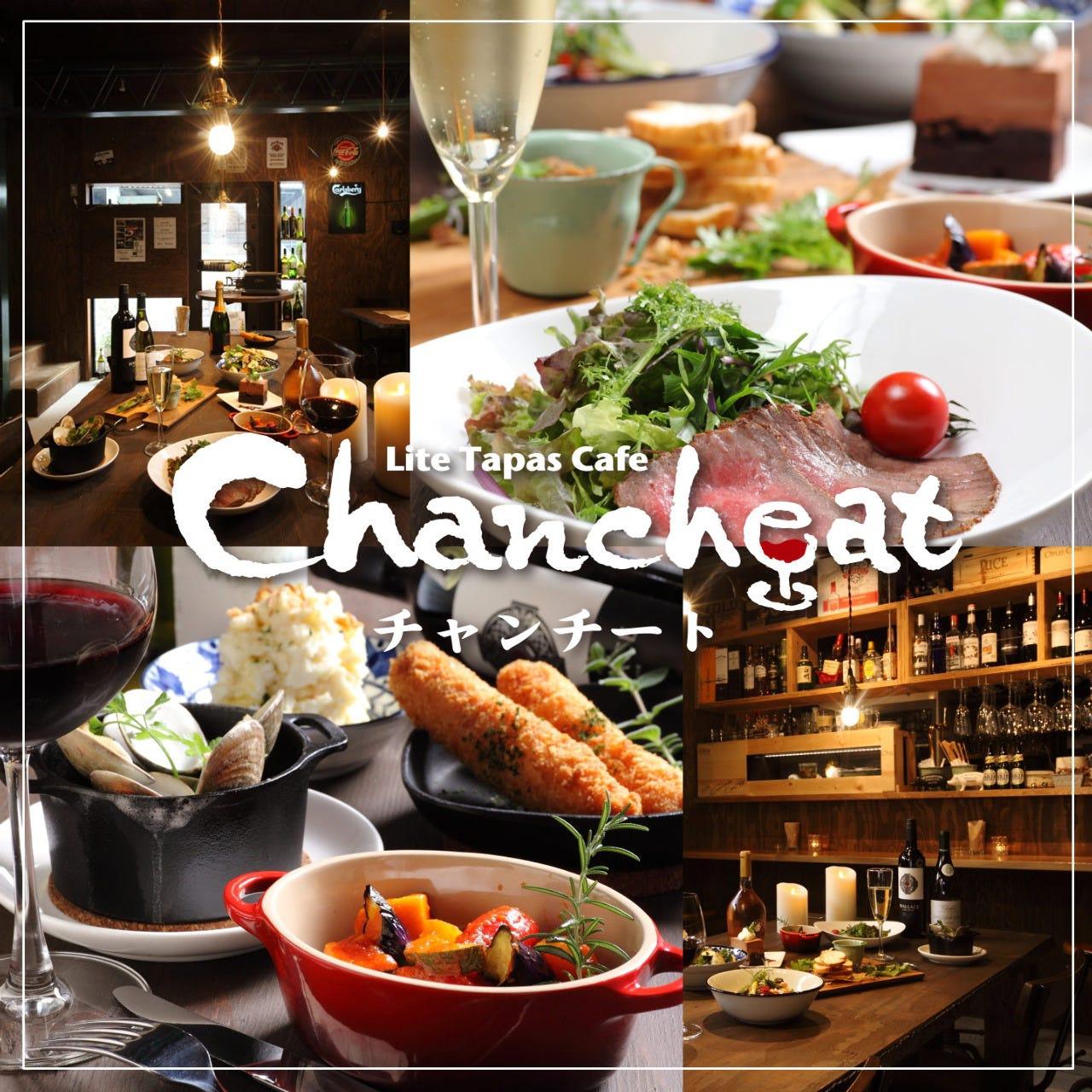 Chancheat