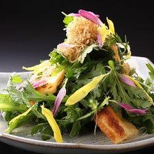 全国の新鮮な国産野菜を使用