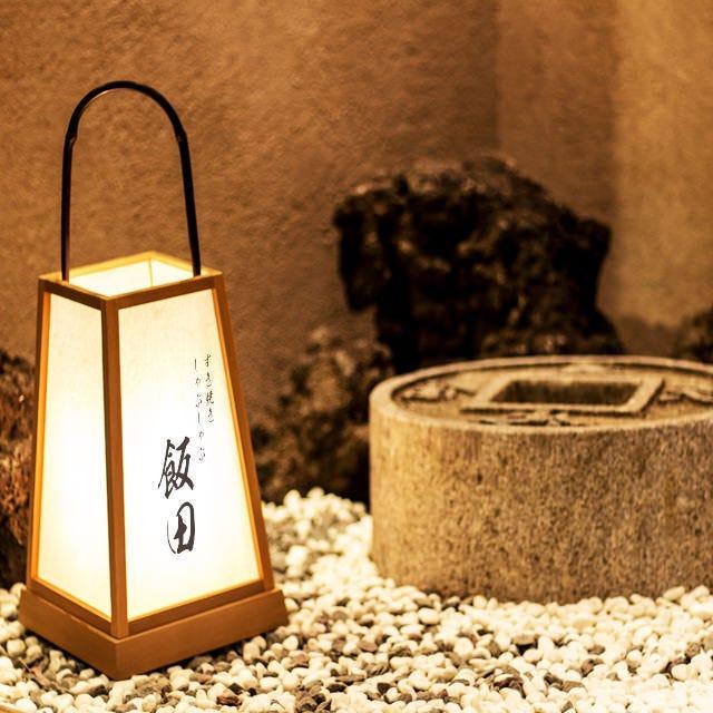 Sukiyaki Iida