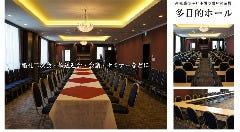 Paina Hall Kasukabe
