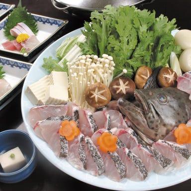 和食個室 うおまん 西梅田本店 コースの画像