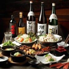 宴会コース 1600円~+1400円でお酒も◎