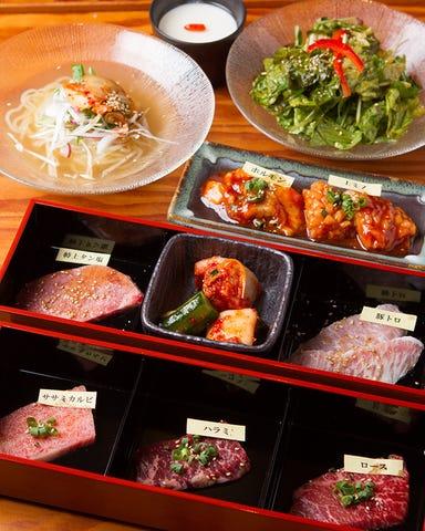 焼肉陽山道 上野駅前店  コースの画像