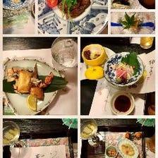◆食を通じて季節を感じるコース