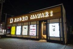 囘-MAWARI- 彦根店