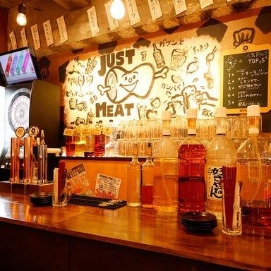レモンサワー×厳選肉 JUSTMEAT 高田馬場店 店内の画像